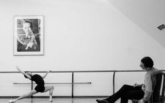Денис Захаров – Московская академия хореографии