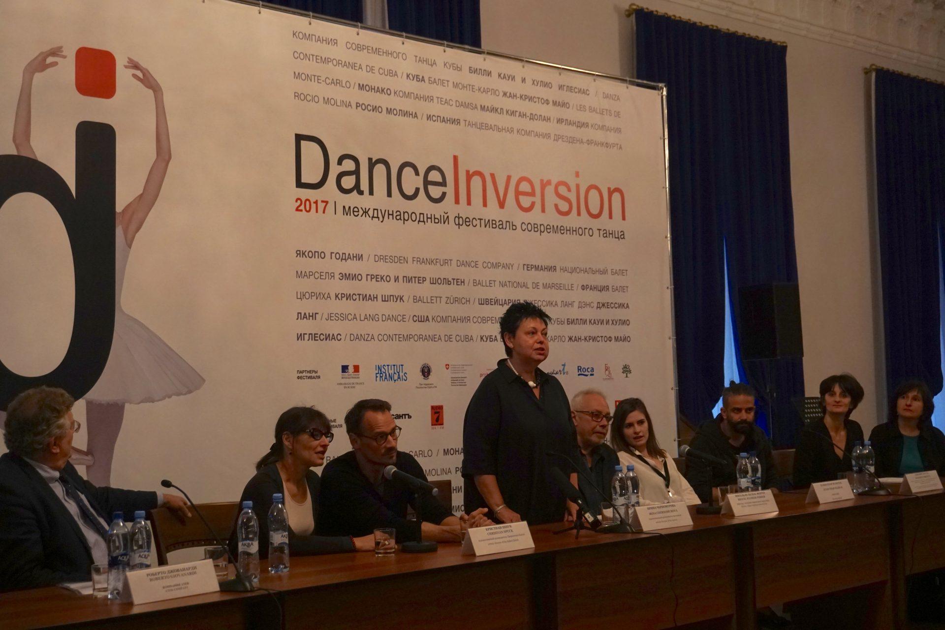 Dance Inversion / Пресс-конференция