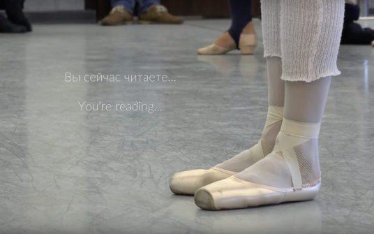 Видео блиц с Николеттой Манни и Тимофеем Андрияшенко – Ла Скала