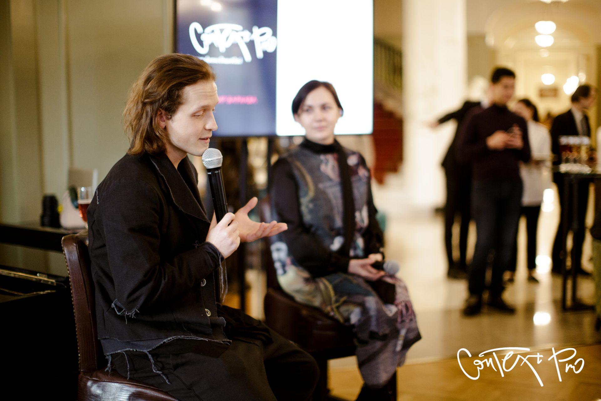 Public talk c Владимиром Варнавой