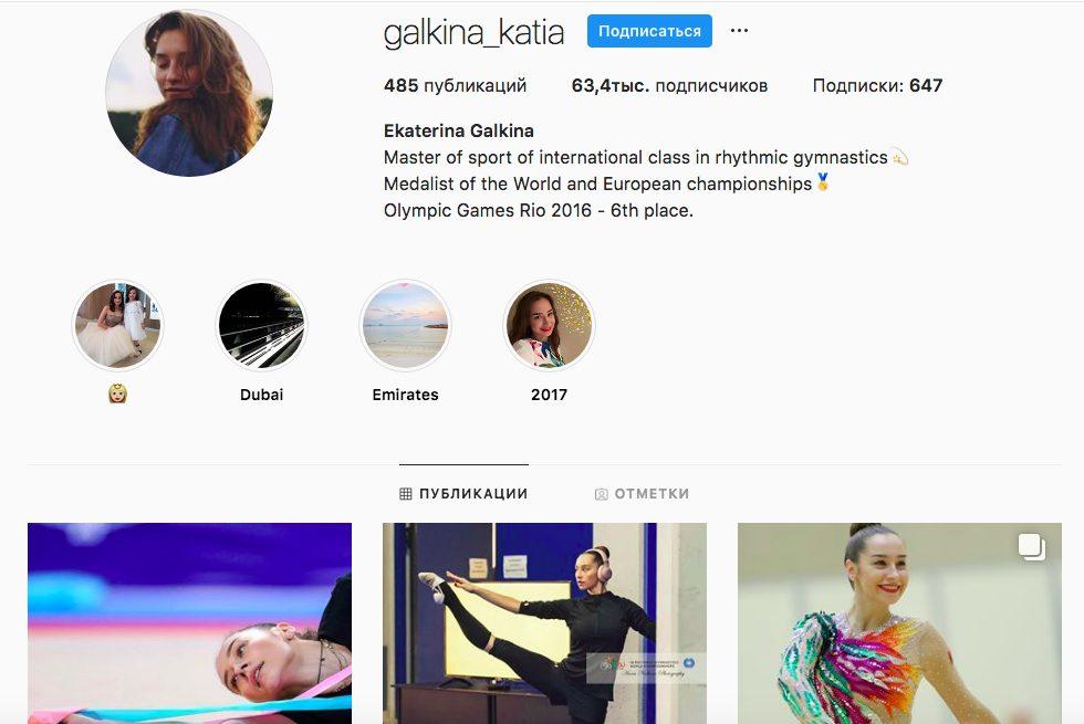 Топ-10 Instagram гимнасток