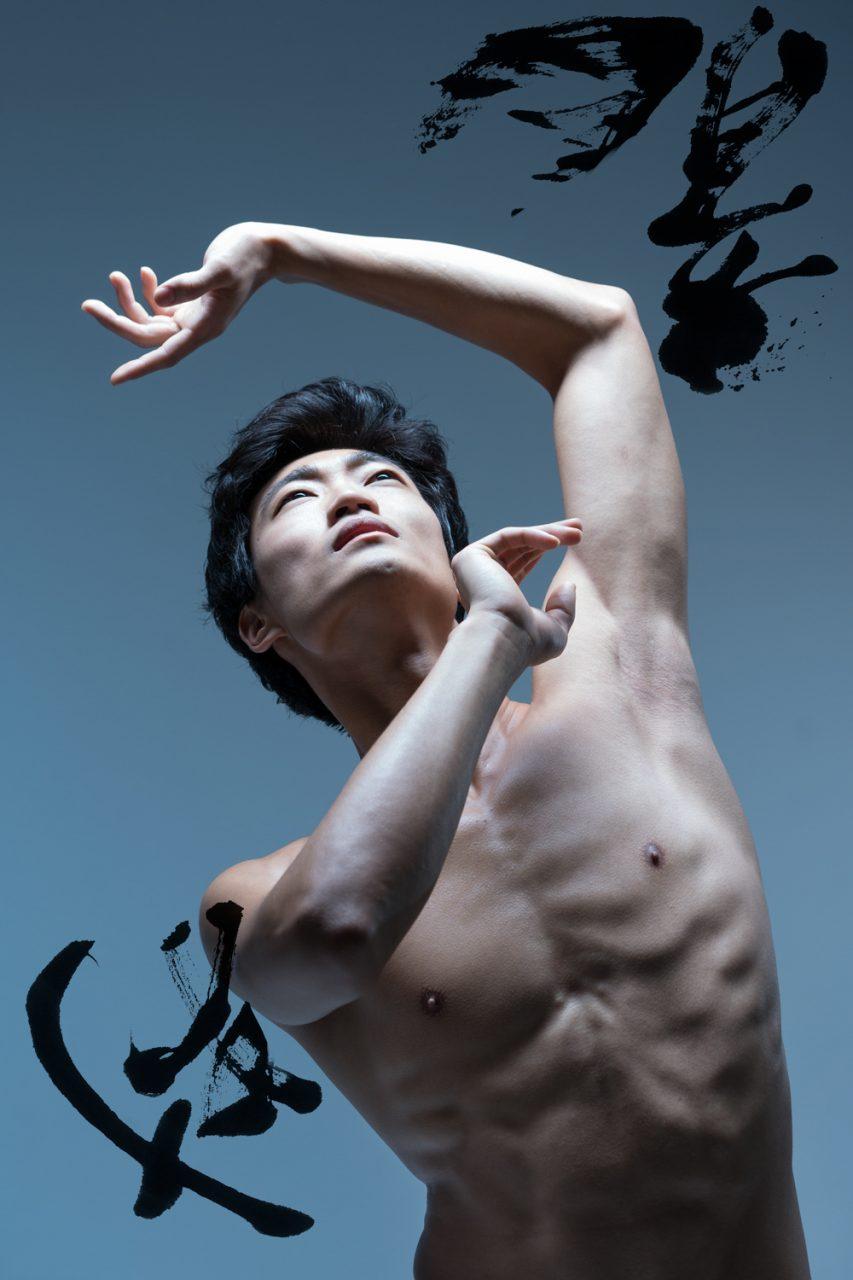 Кимин Ким: «Русский балет был моей мечтой»